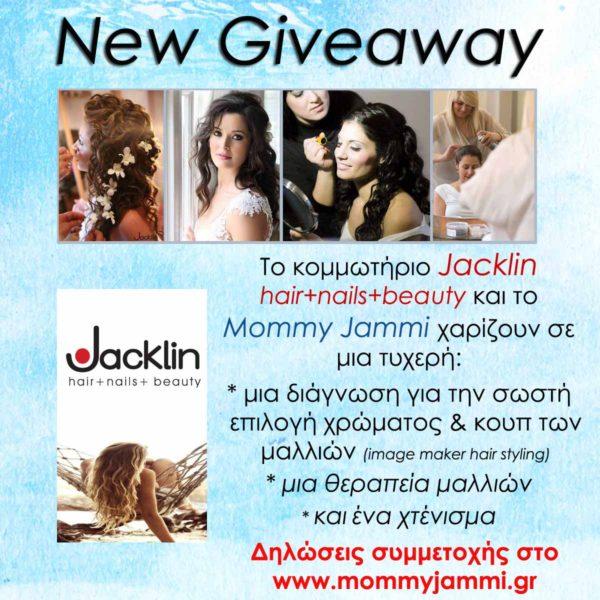 jacklin-giveaway-mommyjammi