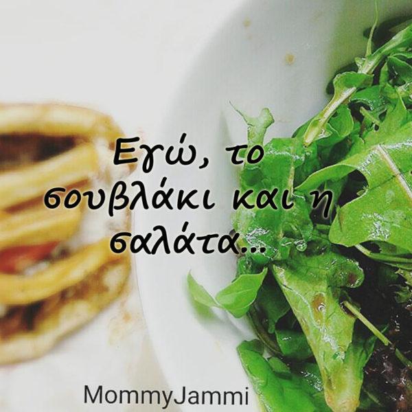thelw-diaita-1-mommyjammi
