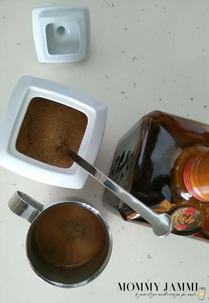 iced-vanilla-coffee-mommyjammi-3