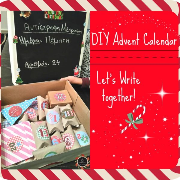 diy-advent-calendar-kanontas-eksaskisi-sth-grafh-1