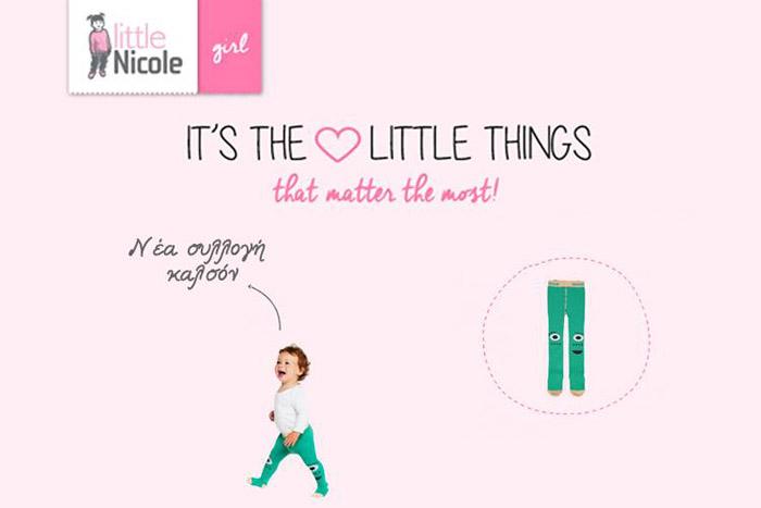 little-nicole-ena-aksiolatreyto-e-shop-gia-tous-mikrous-mas-hrwes-mommyjammi3
