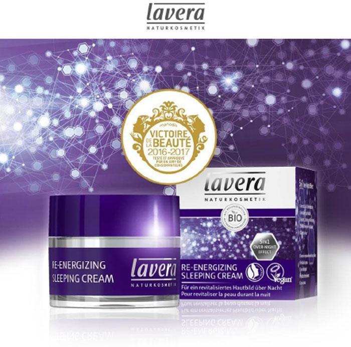 lavera-re-energizing-sleeping-cream-gia-to-talaipwrhmeno-derma-ths-manoulas-mommyjammi4