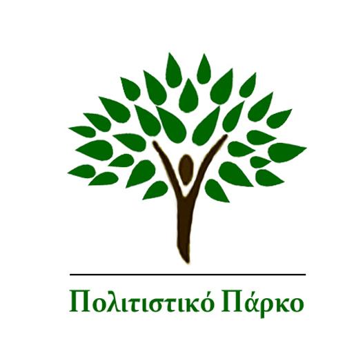 theatriko-ergasthri-sto-polyxwro-lykavhtou2