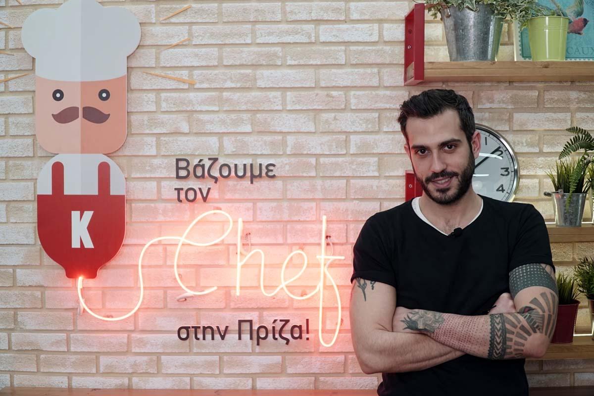 h-kotsovolos-vazei-ton-chef-sthn-priza-mesa-apo-to-youtube-kanali-tis