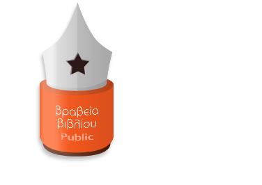 logo17 copy