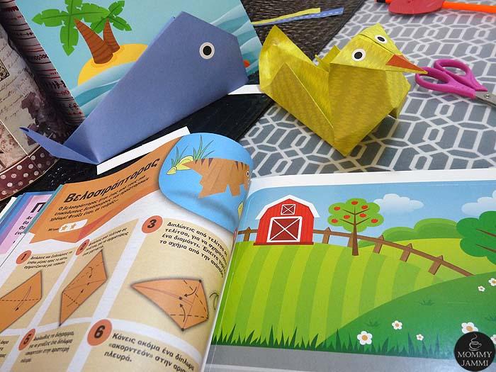 to-prwto-mou-origami-ekdoseis-dioptra-me-thaumasies-paidikes-kataskeues (1)
