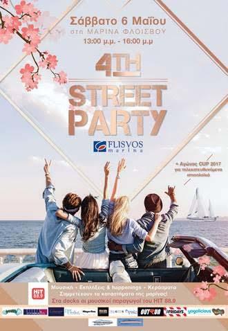 anoiksiatiko-street-party-sti-marina-floisvou-savvato-6-maiou-mommyjammi2