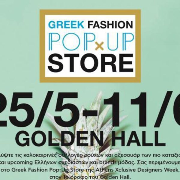 evdomada-modas-tis-athinas-sto-golden-hall-ena-kainotomo-pop-up-store1