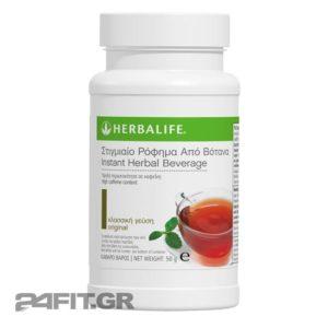 herbalife-herbal-tea