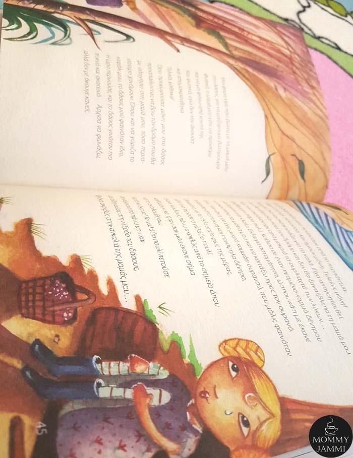 dreamland-ti-tha-ginotan-an-phgainontas-gia-ypno-metaferosoun-se-xwra-magiki-mommyjammi2