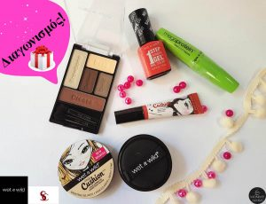 wet-n-wild-cosmetics-review-and-giveaway-mommyjammi6